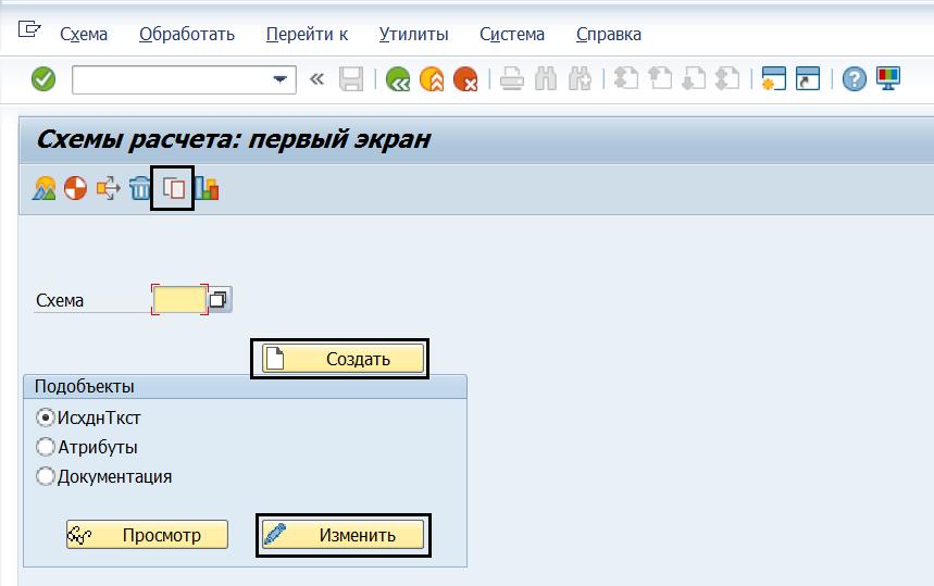 РИС_10_Редактор схем PE01.