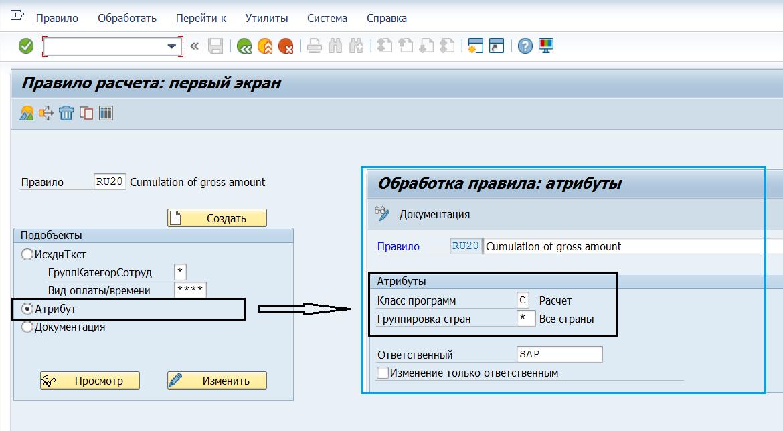 РИС_17_ Копирование правил в  PE02.